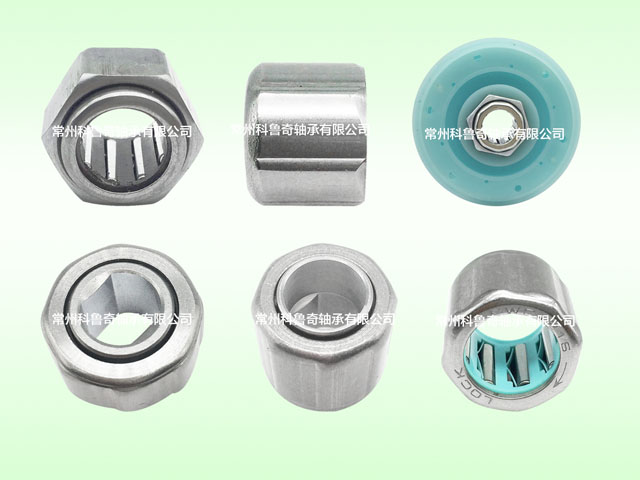 EWC one-way bearing