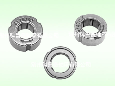 GXRZ Powder metallurgy bearing